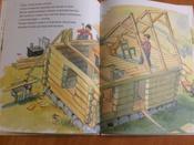 Мулле Мек строит дом | Юхансон Георг #10, Евгения