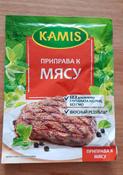 Kamis приправа к мясу, 25 г #6, Юлия