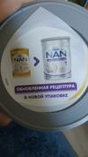 Смесь NAN Гипоаллергенный 1 OPTIPRO HA, для профилактики аллергии, с 0 месяцев, 400 г #2, Волошина Д.