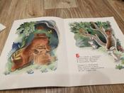 Медвежонок-невежа | Барто Агния Львовна #7, Анастасия