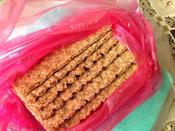 Щедрые хлебцы ржаные, 100 г #12, Марина