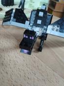 Конструктор LEGO Minecraft 21151 Последняя битва #11, Ольга