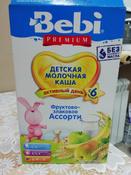 Bebi Премиум каша фруктово-злаковое ассорти молочная, с 6 месяцев, 250 г #8, Мария Т.
