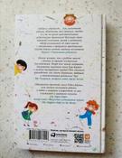 Баловать нельзя контролировать. Как воспитать счастливого ребенка | Берман Робин #1, Бахитова Александра
