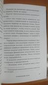 Бойцовский клуб   Паланик Чак #3, Курганский Пётр