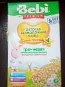 Bebi Премиум каша гречневая низкоаллергенная с пребиотиками, с 4 месяцев, 200 г #20, Пермякова Надежда