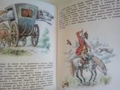 Приключения барона Мюнхгаузена (ил. И. Егунова) | Распе Рудольф Эрих #8, Анна