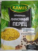 Kamis приправа лимонный перец, 20 г #15, Ольга К.