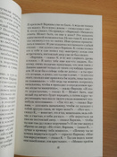 Замок   Кафка Франц #10, Юлия М.
