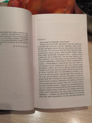 Белые ночи | Достоевский Федор #13, Алина М.