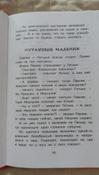 О чём думает моя голова | Пивоварова Ирина #78,  Анастасия