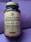 "Solgar, Calcium Magnesium with Vitamin D3 ""Кальций-Магний с Витамином D3"", 150 таблеток #11, Максим М."