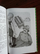 Малыш и Карлсон, который живёт на крыше | Линдгрен Астрид #146, Мария З.