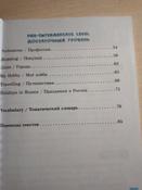 Английский язык для начальной школы. 1-4 класс. Правописание #5, Наталья