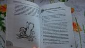 Книга от насморка: о детском насморке для мам и пап | Комаровский Евгений  Олегович #4, Юлия