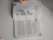 Книга от насморка: о детском насморке для мам и пап | Комаровский Евгений  Олегович #24, Анна М.