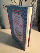 Чудесное путешествие Нильса с дикими гусями #136, Светлана Г.