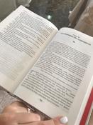 Сага о Фитце и Шуте. Книга 2. Странствия Шута | Хобб Робин #9, Алина Т.