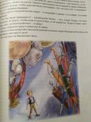 Чудесное путешествие Нильса с дикими гусями #98, Галина Г.