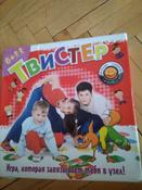 """Семейная игра """"Твистер"""" #5, Ольга"""
