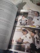 Итальянская кухня. Все дело в ароматах | Нет автора #1, Кирилл