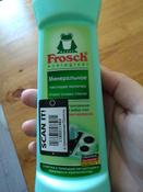"""Чистящее молочко """"Frosch"""", минеральное, 250 мл #13, Валентина К."""