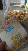 Dalla Costa Алфавит без яиц со шпинатом и томатом, 250 г #14, Виктория