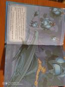 Атлантида: Затерянный мир (DVD + книга) #3, Александра