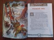 Рыжий пес. Алтайские народные сказки #11, Валентин П.
