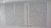 Сыроедение и другие здоровые привычки. Ответы на вопросы #5, Антонина Г.