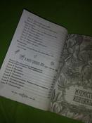 Большая книга богатства и счастья (Подарочное издание) | Хей Луиза #6, Оксана А.