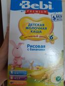 Bebi Премиум каша рисовая с бананами молочная, с 6 месяцев, 250 г #12, Анастасия Р.