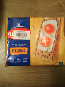 Щедрые хлебцы ржаные, 200 г #1, Горбунов Денис