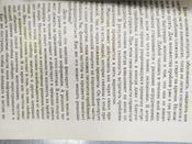 Трансерфинг реальности. Ступень 1. Пространство вариантов   Зеланд Вадим #8, Ирина К.