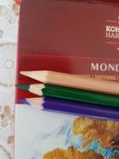 Набор карандашей акварельных MONDELUZ, 36 цв #149, Анастасия Б.