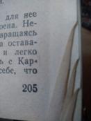 Анжелика   Голон Серж, Голон Анн #12, Елена