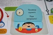 Часы и время #6, Денис Владимирович