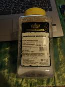 Царская приправа Лимонная кислота, 1 кг #7, Ольга