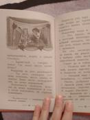 Сказания о богатырях. Предания Руси (с крупными буквами, ил. И. Беличенко)   Нет автора #11, Иван Н.