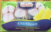Скумбрия Baleno с дольками лимона в масле, 125мл #8, Сорокин Сергей
