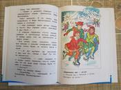 Рассказы Люси Синицыной, ученицы третьего класса #8, Галина