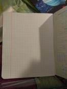 Hatber Тетрадь Коллекция Знаний Алгебра 48 листов в клетку #9, Элеонора Супчинская