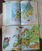 Мир и человек. Полный иллюстрированный географический атлас | Нет автора #11, Митина Евгения