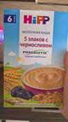 Hipp каша молочная 5 злаков со сливой и пребиотиками, с 6 месяцев, 250 г #14, Любченко Яна