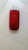Мобильный телефон Samsung красный #1, Царьгородская Алла