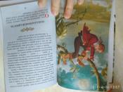 Приключения барона Мюнхаузена | Распе Рудольф Эрих #67, Надежда