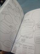 Антиежедневник(голубой) / The Non-Planner Datebook | Смит Кери #4, Антон Ф.