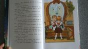 Королевство кривых зеркал | Губарев Виталий Георгиевич #11, Помылева Анастасия
