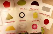 Обучающая игра Вундеркинд с пеленок Карточки Домана Форма и цвет #2, Дмитрий К.