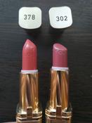 """L'Oreal Paris Губная помада """"Color Riche"""", кремовый, оттенок 378, Розовый бархат #14, Мария К."""